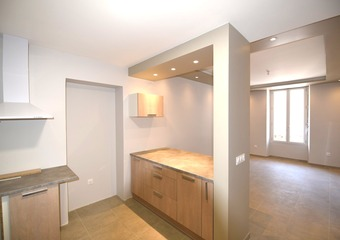 Vente Appartement 3 pièces 53m² Annemasse (74100) - photo
