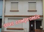 Vente Maison 5 pièces 83m² Étaples (62630) - Photo 2