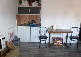 Location Appartement 2 pièces 29m² Cusset (03300) - photo