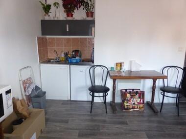 Location Appartement 2 pièces 29m² Cusset (03300) - photo