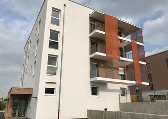 Location Appartement 3 pièces 68m² Metz (57050) - Photo 1