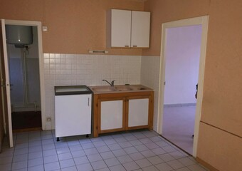 Location Appartement 2 pièces 48m² Bourg-de-Péage (26300) - photo