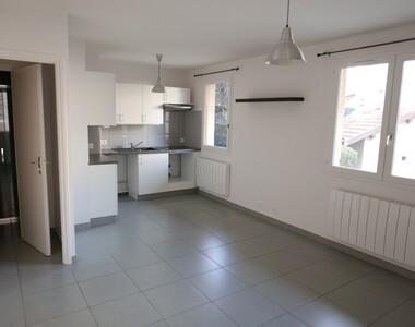 Vente Appartement 2 pièces 41m² Grézieu-la-Varenne (69290) - photo