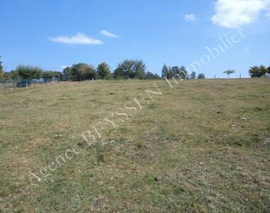 Vente Terrain 2 100m² Cosnac (19360) - photo