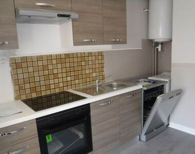 Vente Appartement 4 pièces 68m² Seyssinet-Pariset (38170) - photo