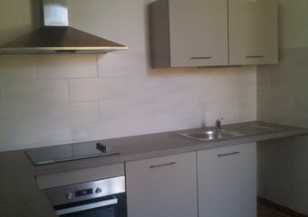 Location Appartement 3 pièces 95m² Saint-Marcel-lès-Sauzet (26740) - photo