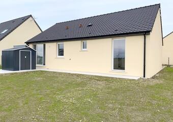 Location Maison 4 pièces 94m² Oye-Plage (62215) - Photo 1