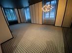 Vente Maison 11 pièces 249m² Mulhouse (68100) - Photo 3
