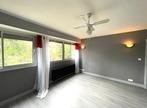 Vente Appartement 2 pièces 32m² Ambilly (74100) - Photo 1