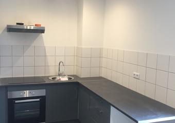 Location Appartement 1 pièce 23m² Saint-Priest (69800) - Photo 1