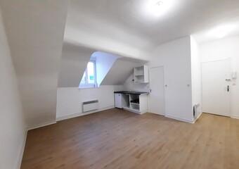 Location Appartement 1 pièce 23m² Nantes (44000) - Photo 1