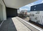 Location Appartement 4 pièces 82m² Saint-Martin-d'Hères (38400) - Photo 2