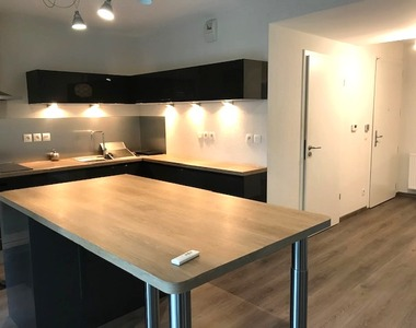 Location Appartement 4 pièces 83m² Gaillard (74240) - photo