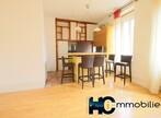 Vente Appartement 3 pièces 90m² Chalon-sur-Saône (71100) - Photo 3