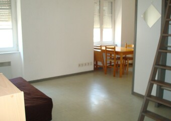 Location Appartement 1 pièce 21m² Grenoble (38000) - Photo 1