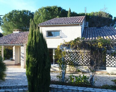 Sale House 7 rooms 150m² Vallon-Pont-d'Arc (07150) - photo