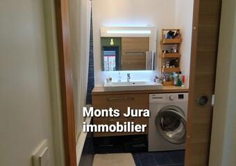 Location Appartement 3 pièces 56m² Divonne-les-Bains (01220)