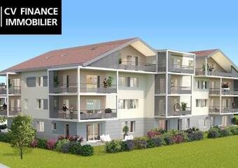 Vente Appartement 5 pièces 134m² Valleiry (74520) - photo