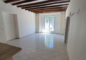 Vente Maison 6 pièces 150m² Saint-Gaultier (36800) - photo