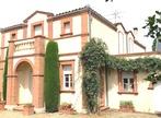 Vente Maison 7 pièces 267m² Toulouse (31100) - Photo 1