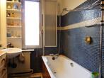 Vente Maison 10 pièces 294m² Grenoble (38100) - Photo 19