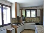 Vente Maison 5 pièces 115m² Proche COURS - Photo 3
