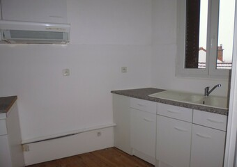Location Appartement 3 pièces 55m² Saint-Yorre (03270) - photo