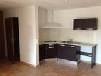 Location Appartement 2 pièces 37m² Sainte-Clotilde (97490) - Photo 2