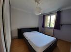 Vente Appartement 3 pièces 52m² Grenoble (38100) - Photo 3