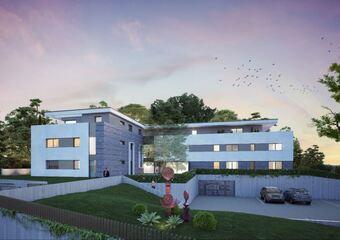Vente Appartement 91m² Rixheim (68170) - photo