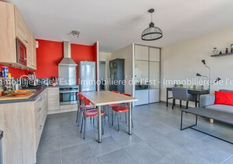 Vente Appartement 3 pièces 6m² Bron (69500) - Photo 1
