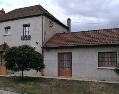 Vente Maison 7 pièces 134m² Hauterive (03270) - photo