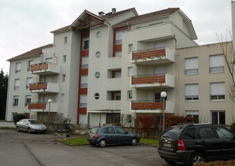 Vente Appartement 3 pièces 64m² Rumilly (74150) - Photo 1