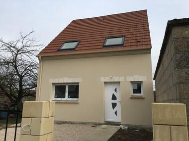 Vente Maison 4 pièces 100m² Tergnier (02700) - photo