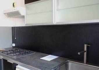 Location Appartement 2 pièces 53m² Villeurbanne (69100) - photo