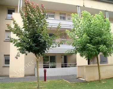 Vente Appartement 2 pièces 34m² Brive-la-Gaillarde (19100) - photo