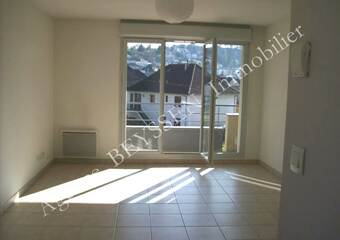 Location Appartement 3 pièces 50m² Brive-la-Gaillarde (19100) - photo