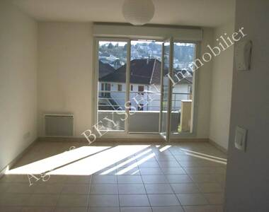 Location Appartement 3 pièces 50m² Brive-la-Gaillarde (19100) - photo