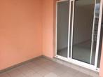 Vente Appartement 2 pièces 30m² Sainte-Clotilde (97490) - Photo 4