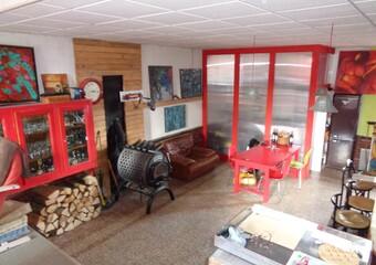 Vente Maison 6 pièces 196m² Montferrat (38620)