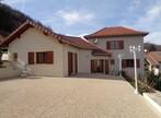 Vente Maison 5 pièces 120m² Charavines (38850) - Photo 1