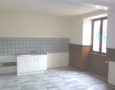 Location Appartement 2 pièces 40m² Bassemberg (67220) - photo