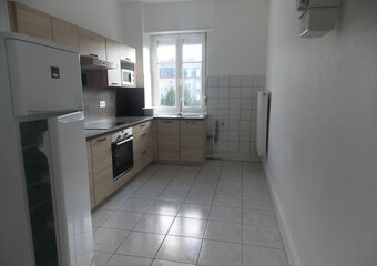 Location Appartement 5 pièces 99m² Mulhouse (68100) - photo