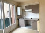 Location Appartement 1 pièce 24m² Brive-la-Gaillarde (19100) - Photo 6