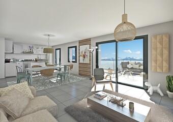 Vente Appartement 2 pièces 42m² Vétraz-Monthoux (74100) - Photo 1