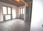 Vente Maison 5 pièces 180m² Saint-Just-de-Claix (38680) - Photo 7