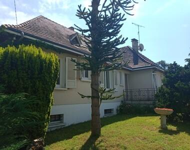 Vente Maison 9 pièces 120m² Saint-Marcel (36200) - photo