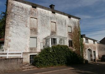 Vente Maison 6 pièces 200m² CUVE - Photo 1