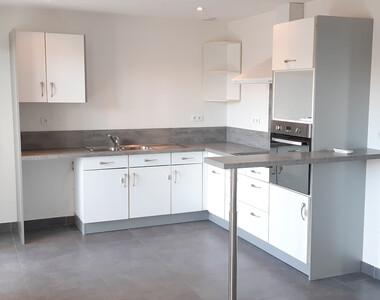 Renting Apartment 3 rooms 64m² Tournefeuille (31170) - photo