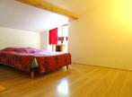 Vente Maison 3 pièces 71m² Alba-la-Romaine (07400) - Photo 5